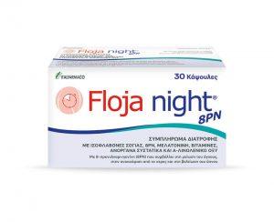 Συμπλήρωμα διατροφής - Floja Night