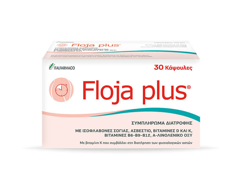 FlojaPlus Box