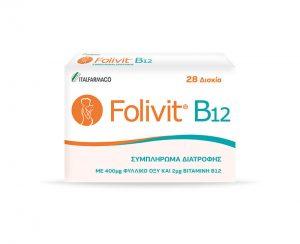 Folivit Box