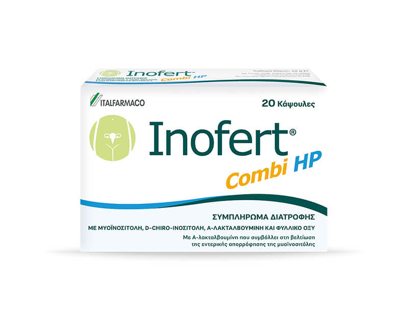 Inofert CombiHP Box