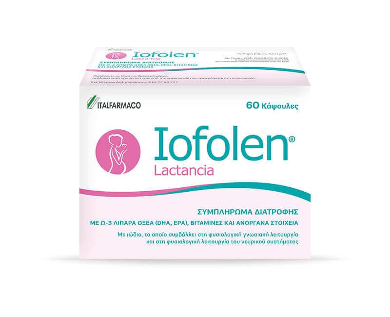 Inofert Lactancia Box