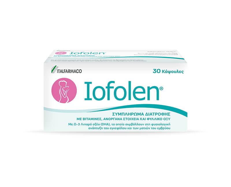 Iofolen Box